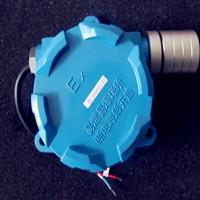 固定在线式可燃气体变送器检测仪报警器